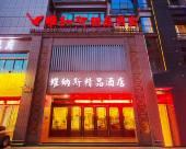 維納斯精品酒店(鄭州東站會展中心店)