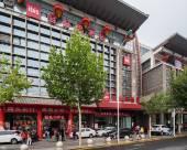 宜必思酒店(天津古文化街店)