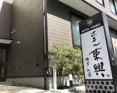東興博多祇園賓館