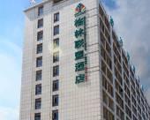 睿柏·雲酒店(安慶高鐵站店)
