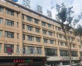 漢庭酒店(盱眙汽車站店)