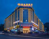 維也納酒店(長沙縣萬家麗北路土橋地鐵站店)
