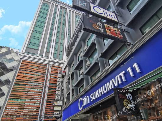 康帕斯酒店集團素坤逸11巷柑橘酒店