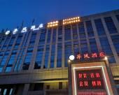 重慶異風商務酒店