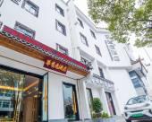 黃山華香居酒店