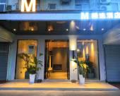常熟M精選酒店