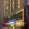 檸檬酒店(西安南門店)