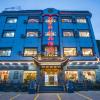 黃山怡景軒精品酒店