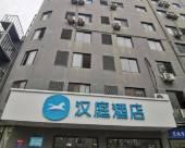 漢庭酒店(無錫新區寶龍廣場店)