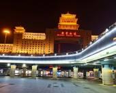 北京博瑞賓館