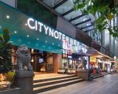 CityNote希諾酒店(廣州北京路天河城店)