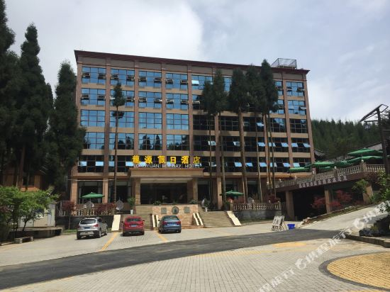 Longyuan Holiday Hotel