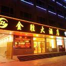 莒南金勝大酒店