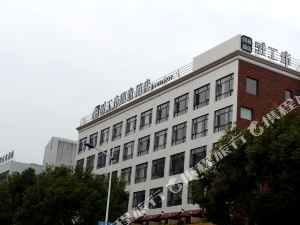 溫州駐工坊酒店