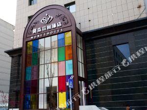 莫奈花園酒店(太原高新區店)