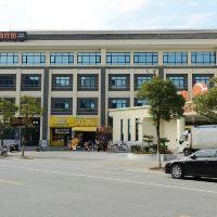 上海悅海賓館酒店預訂