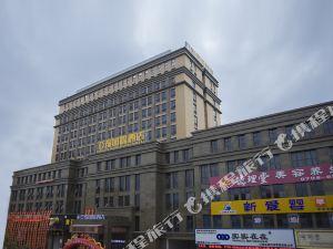 樂平亞都國際酒店