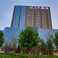 LP酒店(鄭州高鐵東站店)酒店預訂
