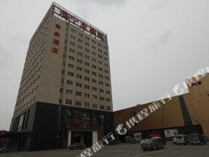 佟二堡海寧商務酒店