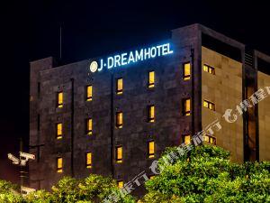 花筑·濟州島夢幻酒店(J Dream Floral Hotel Jeju)