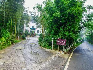 蜀南竹海綠葉山莊