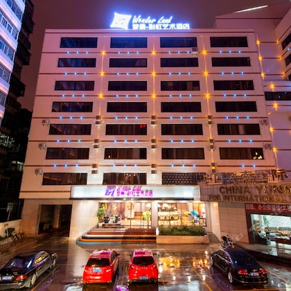 Wonder Land Hotel (Kunming Railway Station)