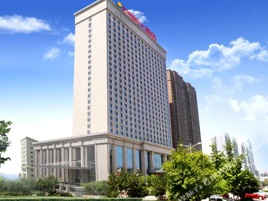 Qiankun International Hotel