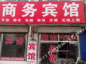 慶云車站商務賓館