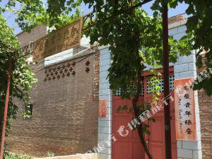 吐魯番廊曼青年旅舍