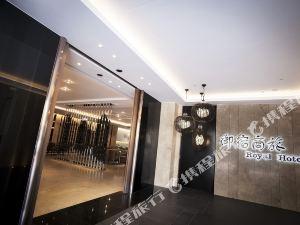 御宿商旅(高雄明華館)(Royal Group Hotel Ming Hua Branch)