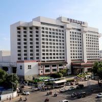 西安古都文化大酒店(原古都新世界大酒店)酒店預訂