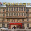 銀座佳驛酒店(鄄城黃河路店)