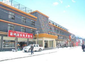 藍湖驛站(八宿然烏鎮店)