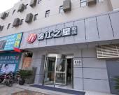 錦江之星品尚(上海南翔民主街店)