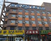 驛家365連鎖酒店(高碑店火車站店)