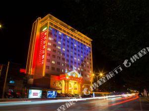 維也納國際酒店(延安聖隆火車站店)