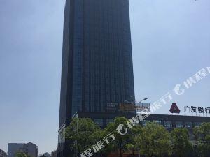 揚州栩豪國際酒店