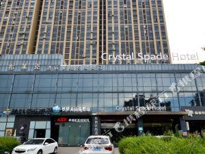台州黑桃水晶酒店