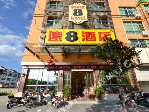 速8酒店(云和城東路店)