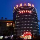 百色寶昌大酒店