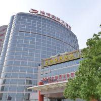 北京華爾頓酒店(原鴻坤國際大酒店)酒店預訂