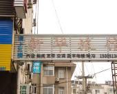 連雲港新華賓館