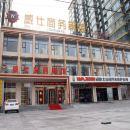 邯鄲威仕商務酒店