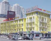 如家酒店(威海昆明路旅遊碼頭威高廣場店)