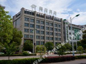 銅陵葡京酒店