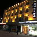 中山佳祥商務酒店