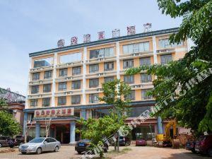 澄邁金坡園大酒店