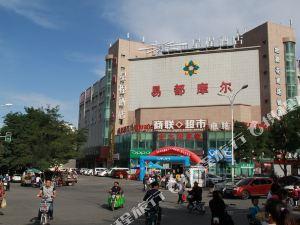 星程酒店(嘉峪關雄關廣場店)