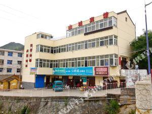 鳳縣山城賓館