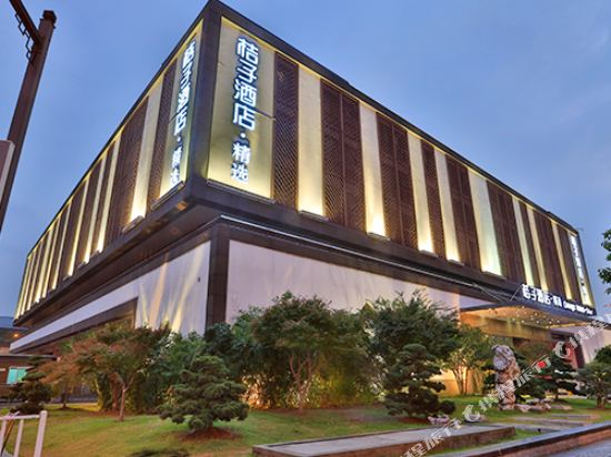 Orange Hotel Select (Suzhou Railway Station)